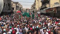 مسيرة حاشدة من أمام الجامع الحسيني نصرة للأقصى