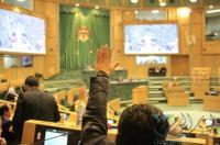 بدء أعمال الدورة الاستثنائية لمجلس الأمة