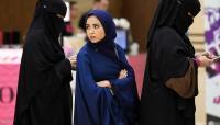 سعوديات هاربات على قناة رسمية -فيديو