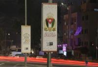 الأعلام تزين شوارع عمان إحتفاءً بالإستقلال