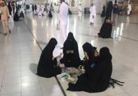 """غضب عارم :سعوديات يلعبن """"الشدة"""" في الحرم المكي"""