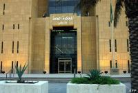 تعيين 100 امرأة كاتبات عدل في السعودية