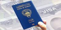 إسم الزوج يثير الجدل في الكويت