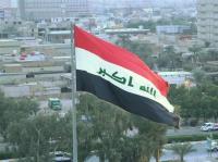 التحالف الدولي يجدد مساندته للعراق ضد الإرهاب