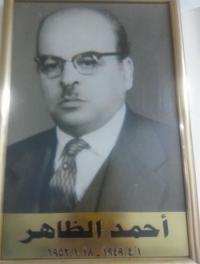 الذكرى الخمسون لوفاة أحمد الظاهر النسور
