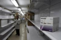 أدوية تغيب عن المراكز الصحية بالغور الشمالي