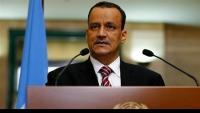 """استقالة المبعوث الأممي إلى اليمن """"ولد الشيخ"""""""