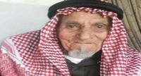 وفاة اكبر معمر في محافظة معان