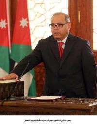 وزير العدل يزور المحكمة الدستورية