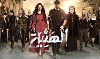 """مسلسل الهيبة: سيرين بفستان أحمر و""""شيخ الجبل"""" بلباس أسود"""