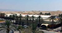 منطقة إسرائيلية أردنية حرة ستوفر عملًا لـ 10 آلاف أردني