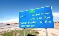 فرح اردني عارم بفتح الحدود مع سورية
