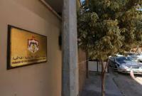 القنصلية الأردنية بتركيا لا تتحدث العربية - فيديو