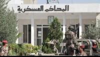 السجن لشاب هدد بتفجير السفارة الاماراتية وقتل السفير بعمّان