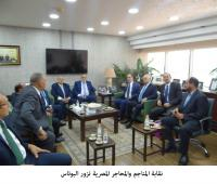 نقابة المناجم والمحاجر المصرية تزور شركة البوتاس