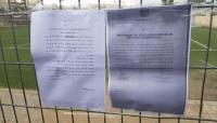 الاحتلال يمنع تنظيم بطولة رياضية في القدس