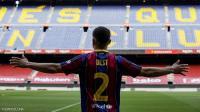 برشلونة يبرم صفقة جديدة