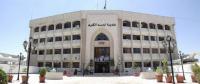 """إنخفاض إيرادات بلدية إربد بسبب """"العفو العام"""""""
