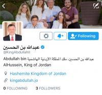 الملك ينشىء حسابه الجديد على تويتر