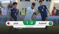 الأخضر السعودي يلحق النشامى وعمان