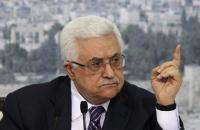 عباس يحذر دونالد ترامب