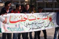ذبحتونا: التربية ربطت إلغاء شتوية التوجيهي بإضراب المعلمين
