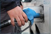 ارتفاع أسعار المشتقات النفطية لشهر حزيران