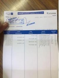 وفاة متسولة برصيدها 1.7 مليار ليرة لبنانية