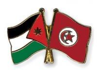 تونس تسعى لتعزيز العلاقات مع الأردن