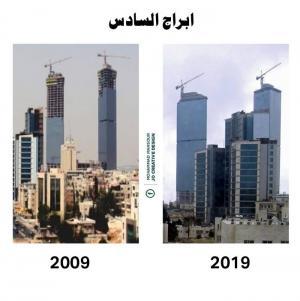 تحدي الـــ 10 سنين في الأردن