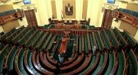 تعاطي المخدرات يبعد 30 مرشحا عن الانتخابات المصرية