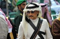 """تفاصيل مثيرة بين امير سعودي و""""الإسرائيلي أشكينازي"""""""