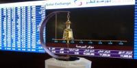 تراجع مؤشرات بورصة قطر