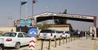 684 لاجئ يعودون لسوريا