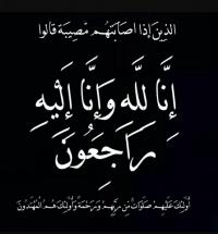 وفاة شقيق الفلكي عماد مجاهد