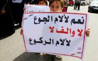 """""""الميزان"""" يحمل الاحتلال مسؤولية المعتقلين المضربين عن الطعام"""