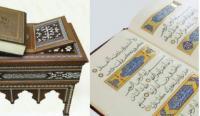 """""""مصحف""""على يد أمهر الخطاطين لروح الراحل الملك الحسين"""