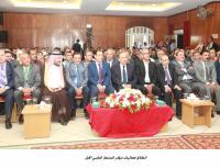 انطلاق فعاليات مؤتمر السلط الطبي الدولي