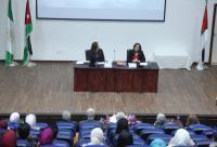 جامعة البترا تحتفي بيوم اللغة العربية الحادي عشر - صور
