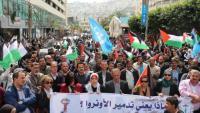 مظاهرات حاشدة في غزة تأييدا لتجديد تفويض الاونروا