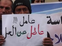 ربع مليون معطل عن العمل في غزة