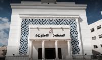 المحكمة الدستورية تفوز برئاسة المحاكم