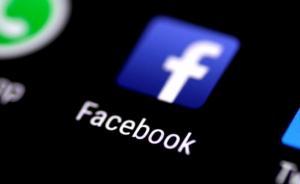 12 معلومة يجب أن تحذفها من حسابك على فيسبوك