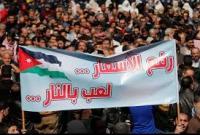 غضب واحتجاج على غلاء الأسعار في اربد