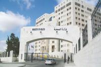 بالاسماء  ..  تنقلات وتعيينات لمدراء مستشفيات في الصحة