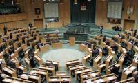 النواب ينتخبون لجنة الرد على خطبة العرش