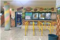 إغلاق المقاصف المدرسية في بصيرا