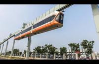 اسرع قطار معلق بالعالم في الصين