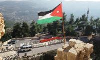 الأردن مدعو لحضور ورشة المنامة للاستماع