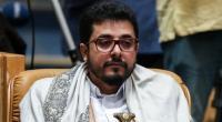 سفير جديد للحوثيين لدى إيران